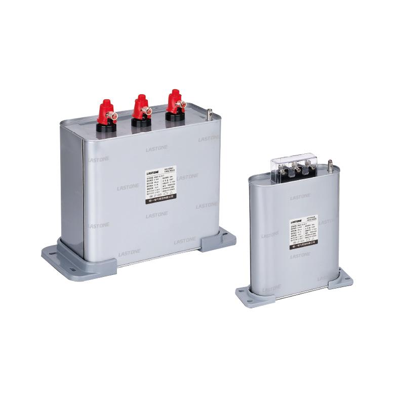 BSMJ 系列自愈式低电压并联电力电容器