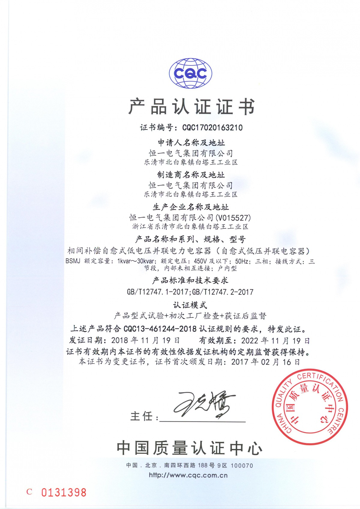 BSMJ相间 中文