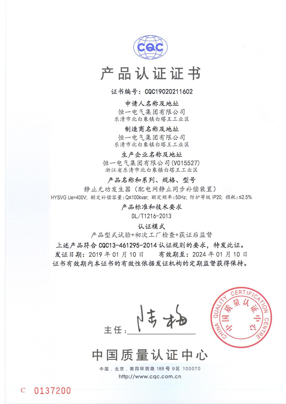HYSVG 中文