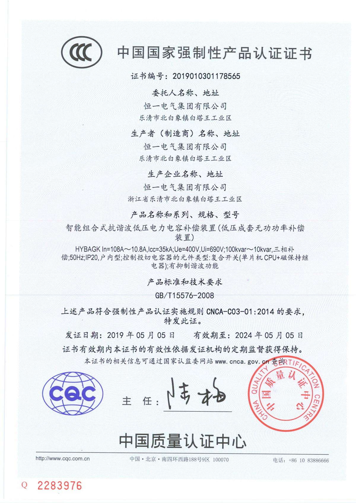 HYBAGK 35Ka 中文