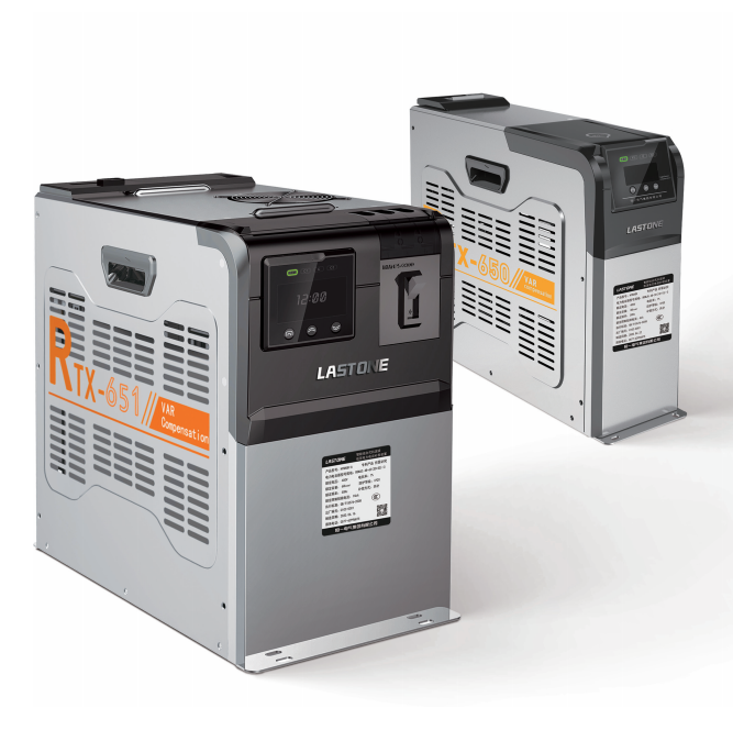 HY 系列智能组合式抗谐波低压电力电容补偿装置