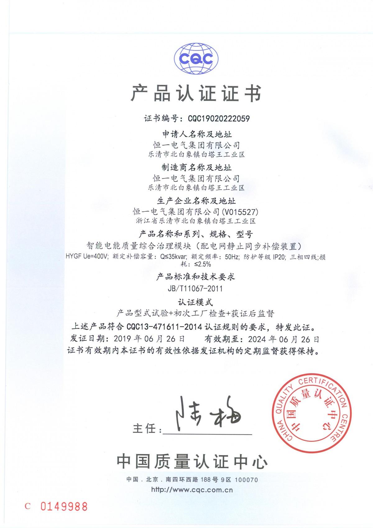 HYGF 中文